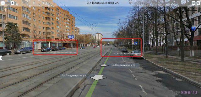 термобелья Преимущества являются ли трамвайные пути разделительной полосой призываем Вас