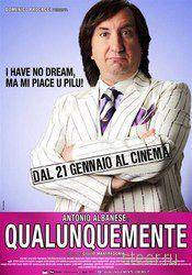 Выборы по-итальянски (Метод Ла Квалункве) / Qualunquemente рецензия на фильм, кадры, кинорецензии