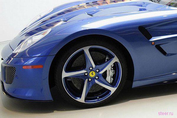 Ferrari Superamerica 45 – единственный в мире экземпляр (фото)