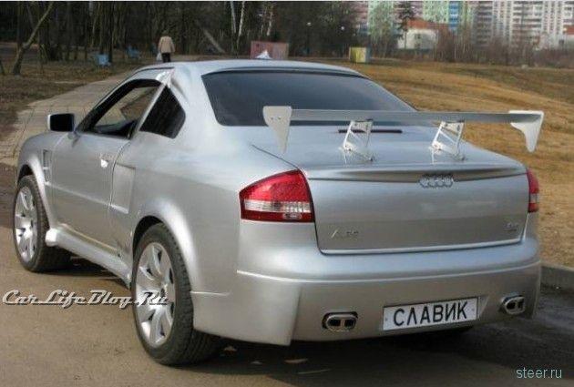 Audi от Славика: слеплен из подручных деталей (фото)