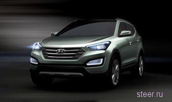 Hyundai показал первые изображения нового Santa Fe (фото)