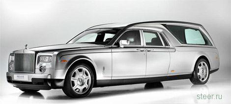 Красиво в последний путь: Rolls-Royce Phantom превратили в катафалк (фото)
