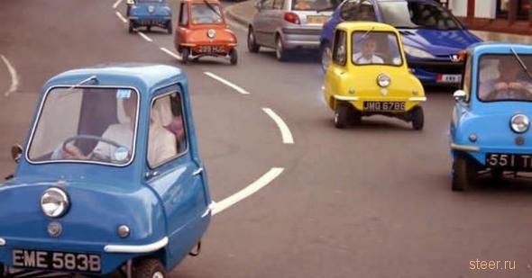 Необычные микроавтомобили (фото)