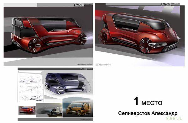Peugeot будет Эскизы «ГАЗель» 2092 года (фото)в Калуге бюджетный седан 408 (фото)