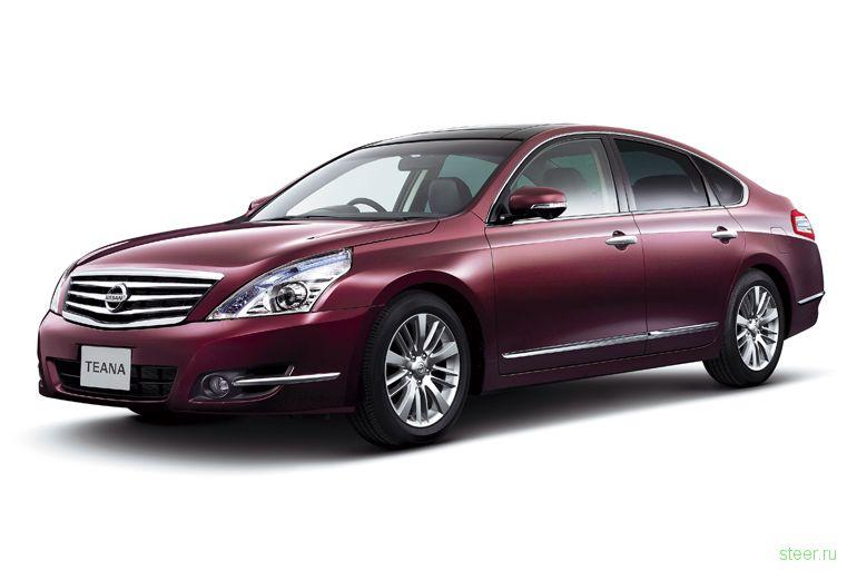 В Японии представили обновлённый вариант Nissan Teana (фото)