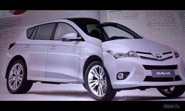 Новая Toyota RAV4: первые фото (фото)