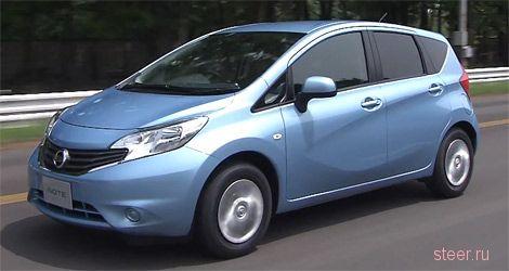 Представлен Nissan Note нового поколения (фото)