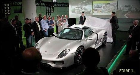Компания Porsche показала клиентам серийный супергибрид (фото и видео)