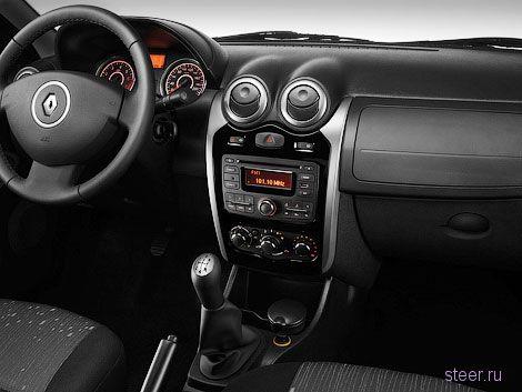 Седан Renault Logan получил новый интерьер (фото)