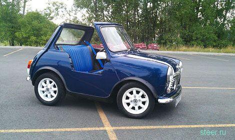 Канадец сделал автомобиль MINI еще более компактным (фото)