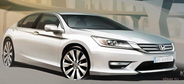 Первые изображения новой Honda Accord (фото)