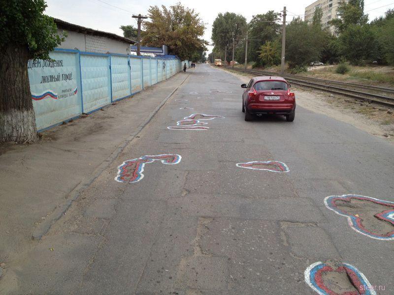 Местные жители решили помочь коммунальщикам (фото)