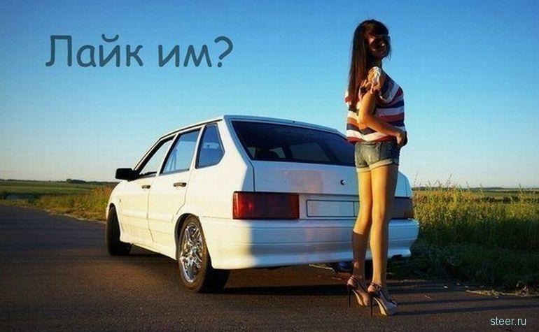 Девушки и тюнингованные авто