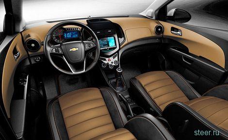Chevrolet представит в Лас-Вегасе роскошный Aveo