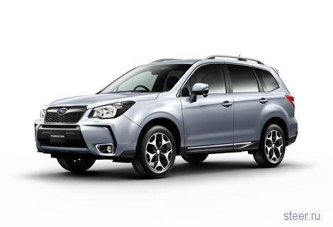 Компания Subaru рассекретила новый Forester