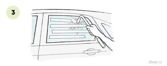 Своими руками: разбиваем стекла в своей машине