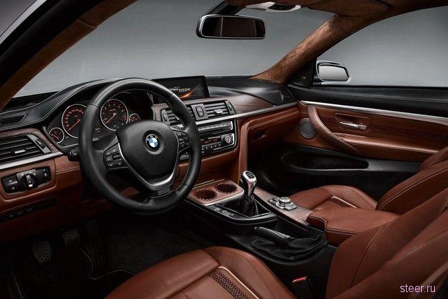 Концепт BMW 4-й серии: первые фото