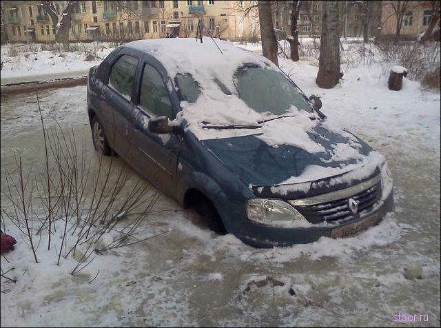 Ледяной паркинг