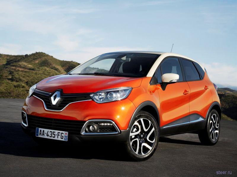 Renault показала новый компактный кроссовер Captur