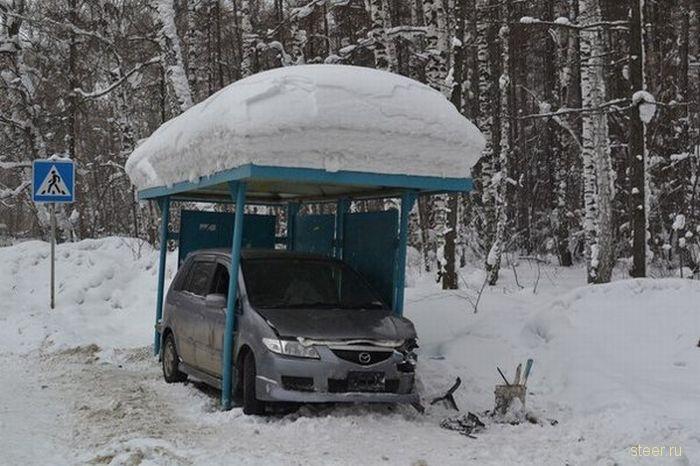 Припарковался?