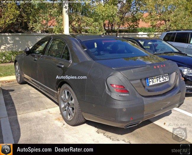 Новый Mercedes S-класса: есть фото салона