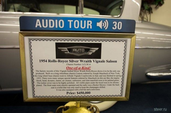 Imperial Palace Auto Collection