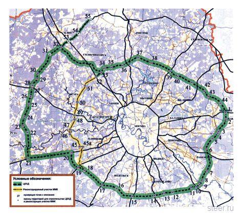 Москву завернут в очередное кольцо: Первый участок ЦКАД будет запущен в 2016 году