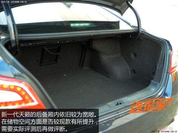 Рестайлинг Nissan Teana: первые фото