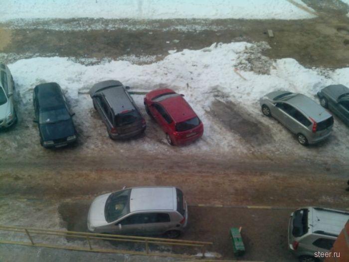 Месть за неудачную парковку во дворе