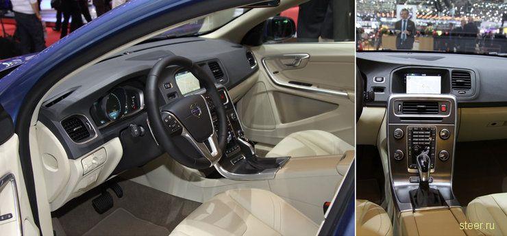Volvo - новым стало все