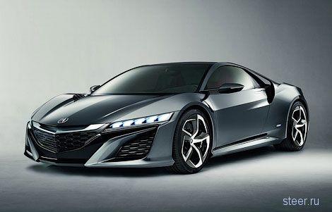 Honda получила 25 заказов на несуществующий суперкар