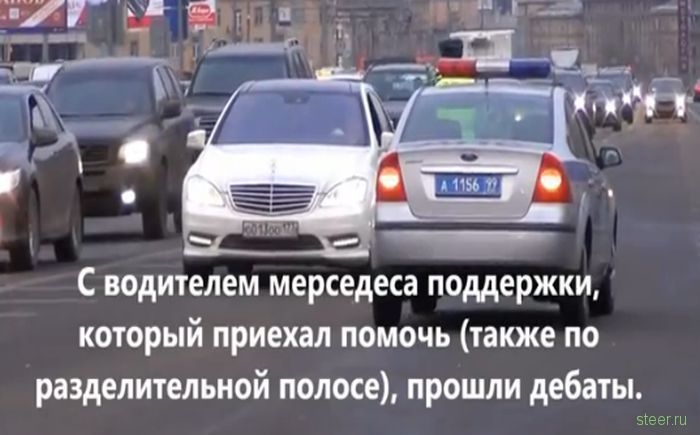Депутат Госдумы попался в руки ГИБДД