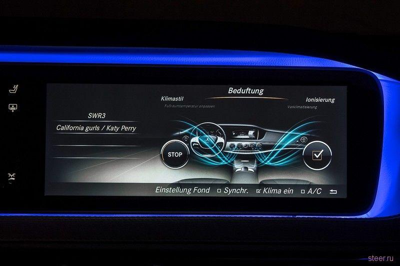 Mercedes представляет интерьер нового поколения флагмана S-Class