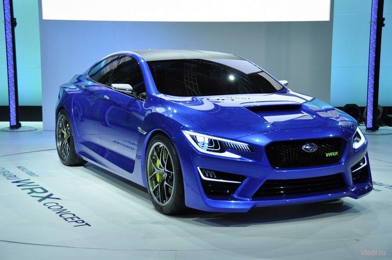 Нью-Йорк 2013. Концепт Subaru WRX: агрессивный дизайн нового уровня