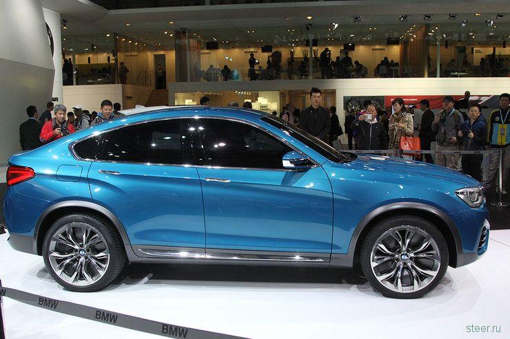 BMW X4 Concept: еще один кроссовер от BMW