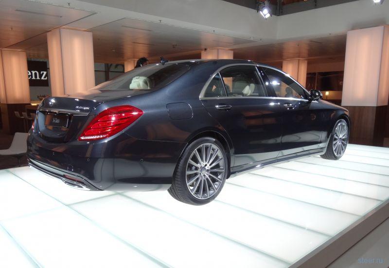 Новый Mercedes S-Class официально представлен публике