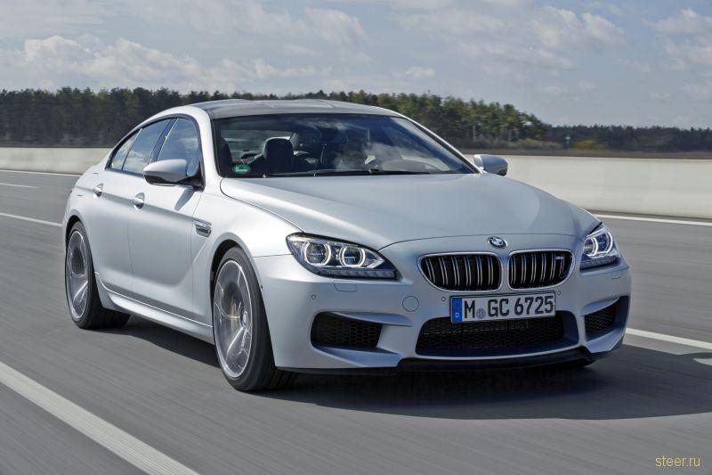 BMW представляет новый M6 Gran Coupe в России