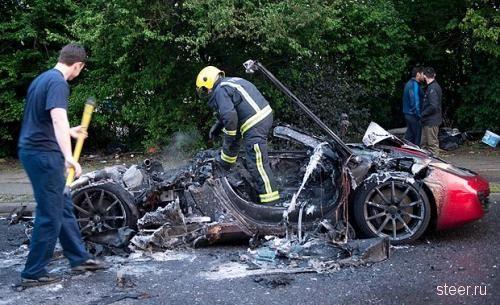 В Лондоне сгорел McLaren MP4-12