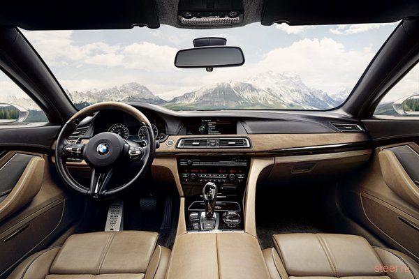 В Италии показали самую красивую BMW