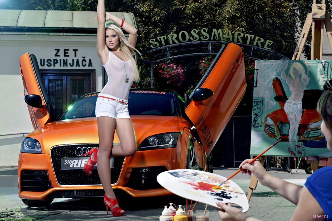Девушки и машины