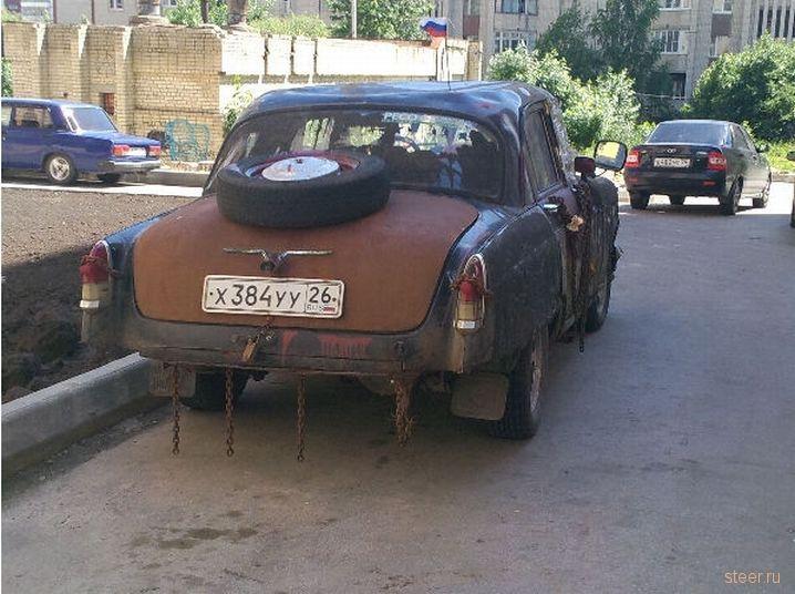 Такси Химера для нетребовательных пассажиров