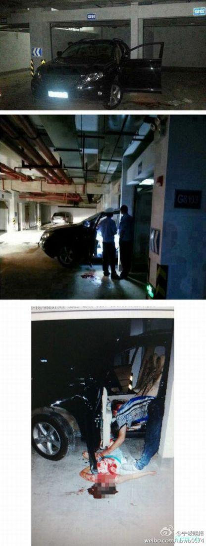 Смертельная парковка по-китайски