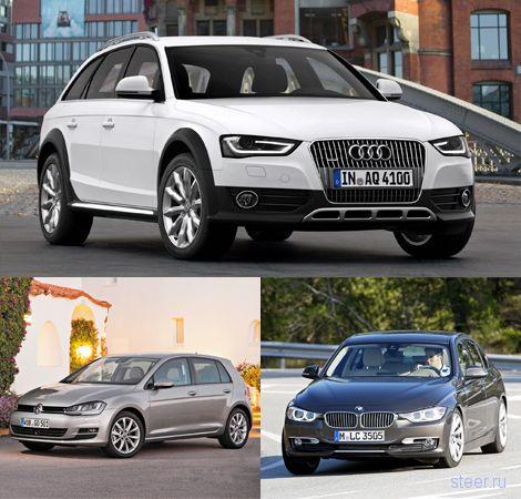 Женщины выбрали лучшие автомобили года
