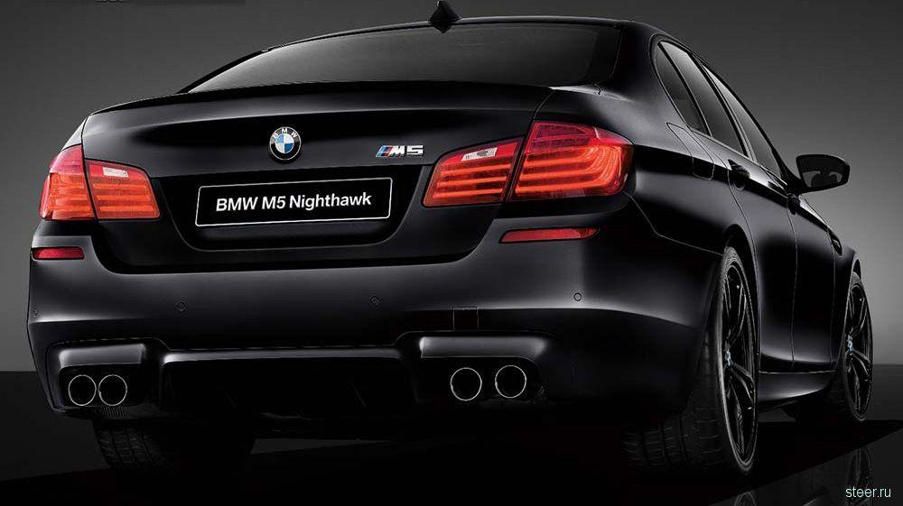 BMW M5 Nighthawk выпустят специально для Японии с левым рулем