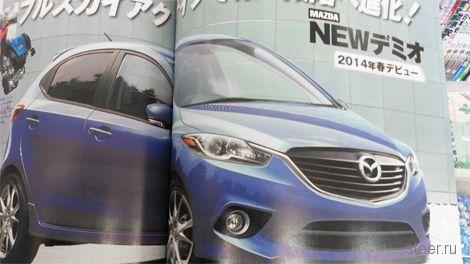В Японии показали новую Mazda2