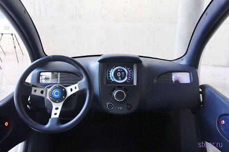 Корейцы разработали сворачивающийся автомобиль