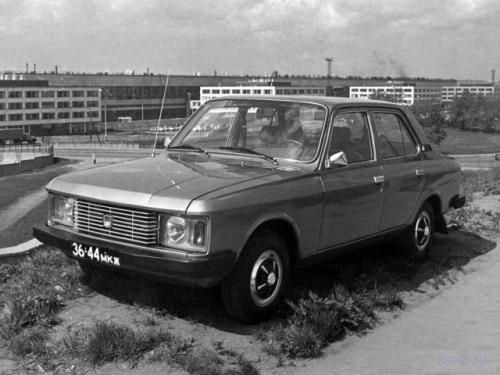 Автомобили, которых не было