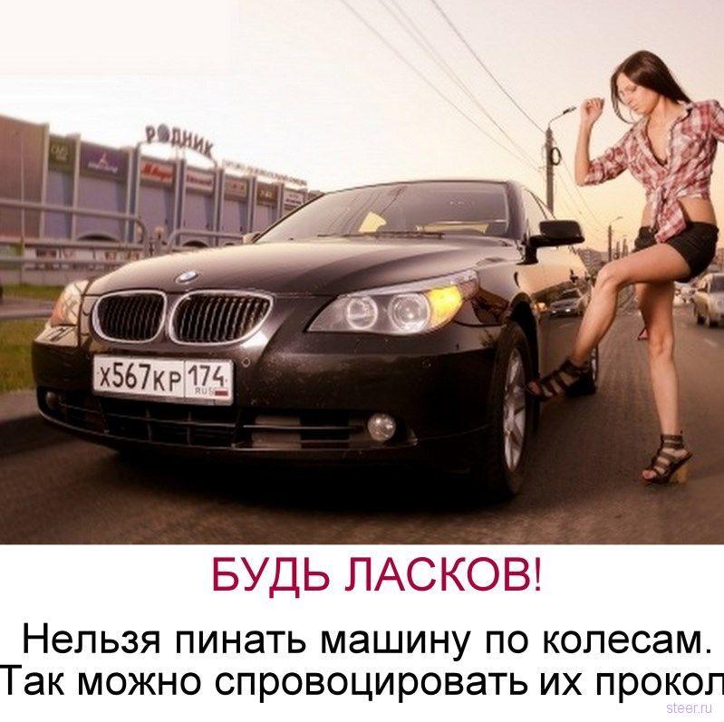 Суеверия наших автомобилистов