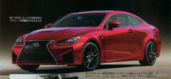 В интернет попали изображения 2014 Lexus RC F