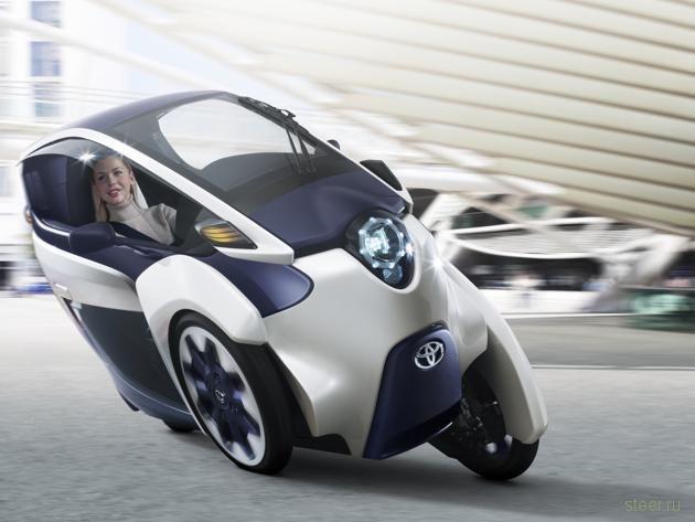 Трехколесная Toyota станет серийной